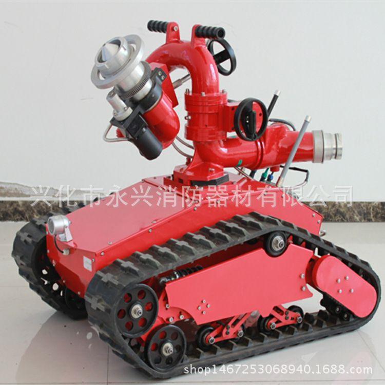 厂家直销消防水炮消防机器人智能消防泡沫炮电控水炮