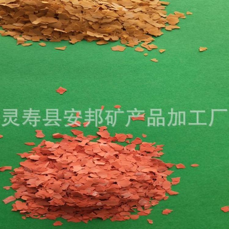 厂家供应天然岩片 复合岩片 彩色 品质保障量大从优