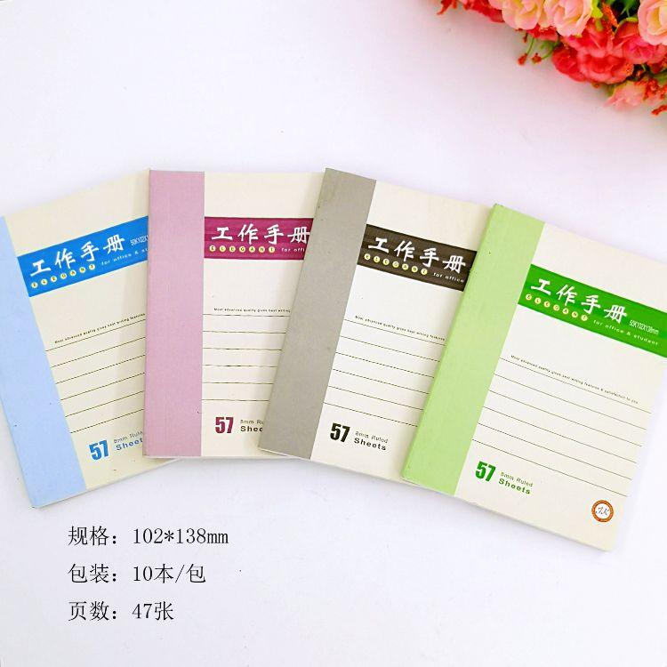 批发彩色封面50k工作手册迷你随身手册工作日志便携记事本笔记本