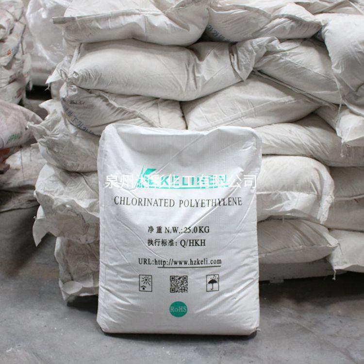 直供氯化聚乙烯CPE氯化聚乙烯管 25kg高质量稳定氯化聚乙烯