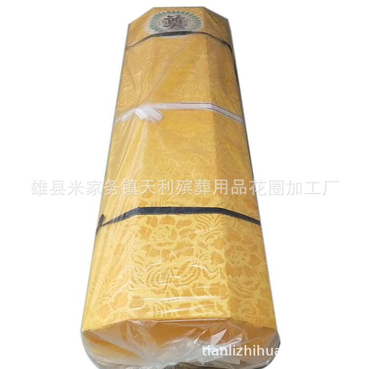 廠家批發各種殯葬用品 金絲絨布環保一次性紙棺  加厚紙棺材