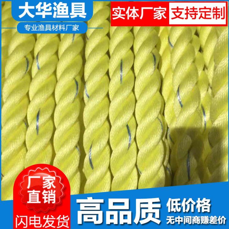 八股丙纶缆绳φ70 船用缆绳/锚绳70mm/尼龙/ 辫子绳7CM