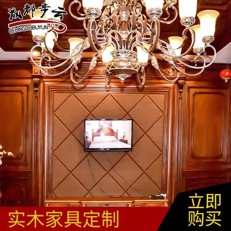 【源木缘】客厅欧式古典家具定做 手工雕花 奢华大气 实木家具