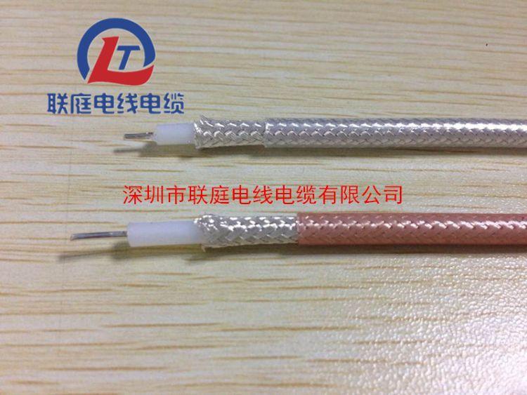 厂家直销军标系列射频电缆镀银屏蔽线RG-303耐高温铁氟龙同轴线