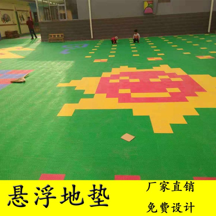 幼儿园悬浮地垫篮球场地胶室外操场运动场防滑拼装幼儿园悬浮地板