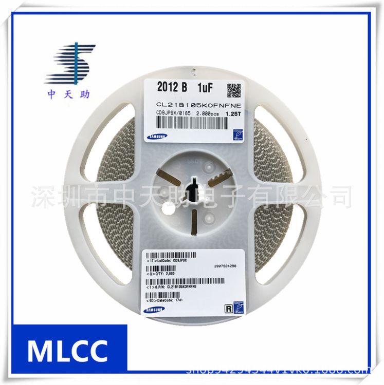 贴片陶瓷电容 三星 CL10A225KP8NFNC 2.2UF 10V X5R 0603