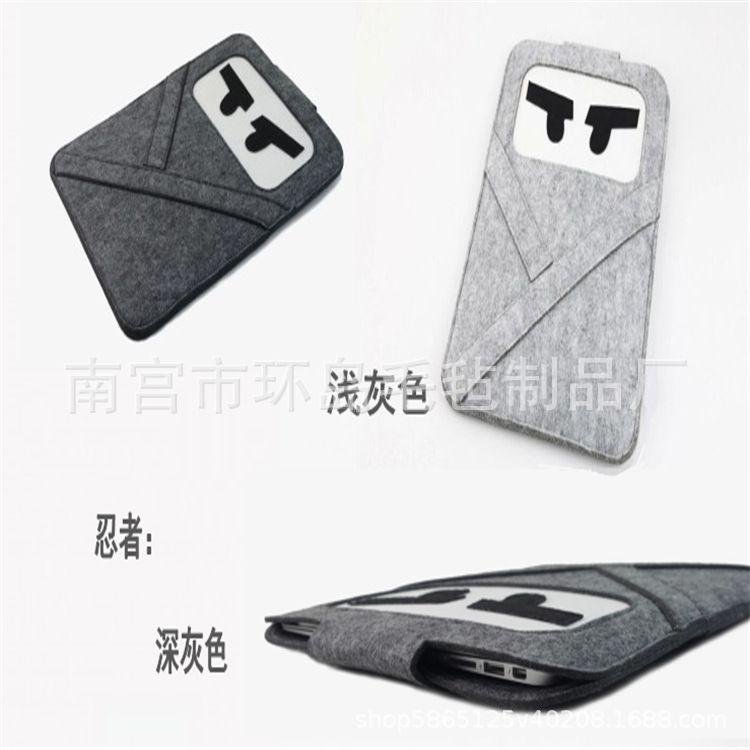 男女简约款 苹果iPhone7plus vivo华为oppo羊毛毡手机包套可定做