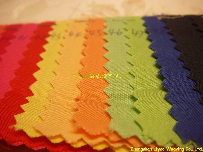 大量供应各种彩色 绒布