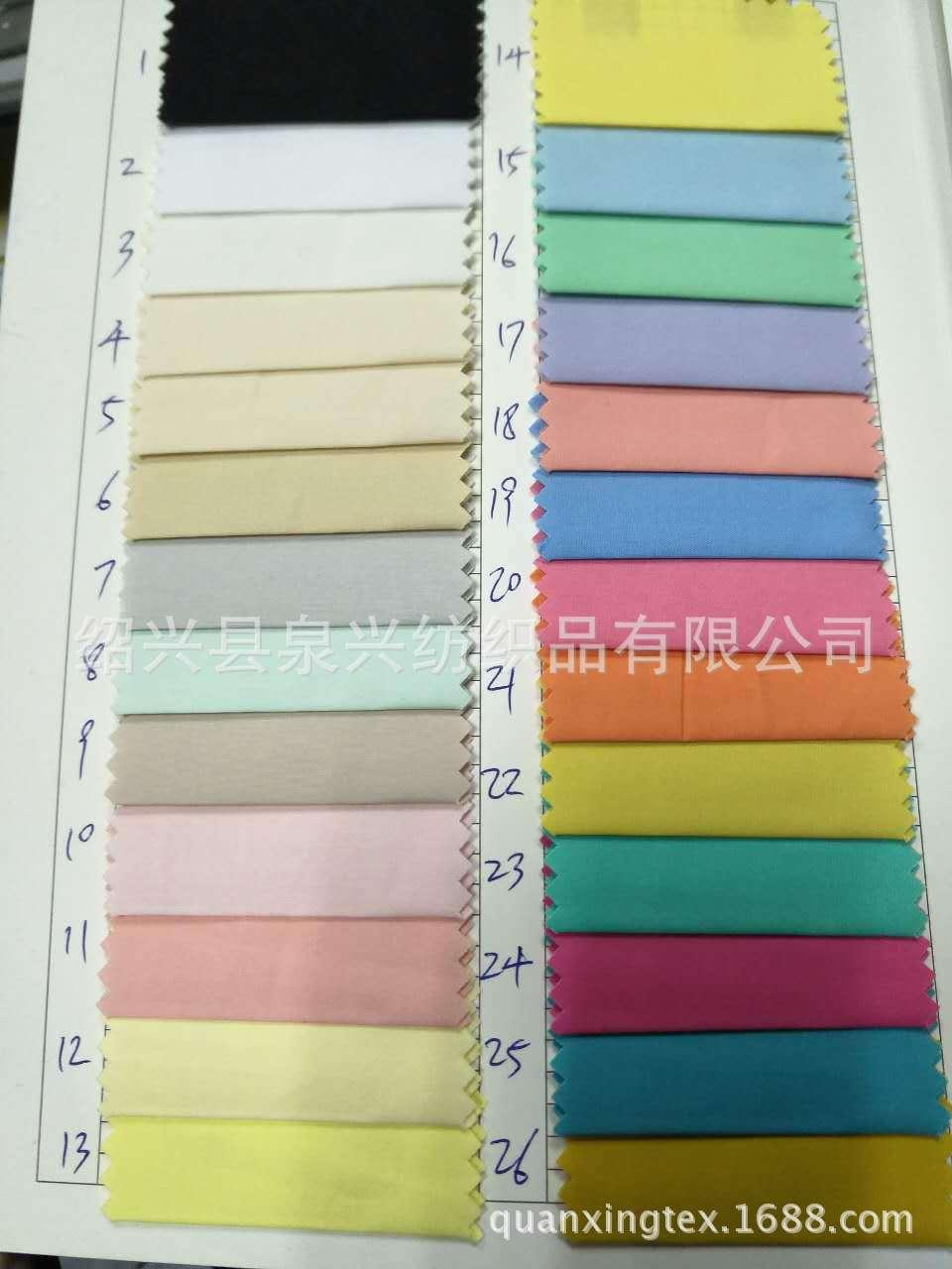 绍兴厂家直销全棉染色平纹府绸40*40 133*72面料价格现货供应