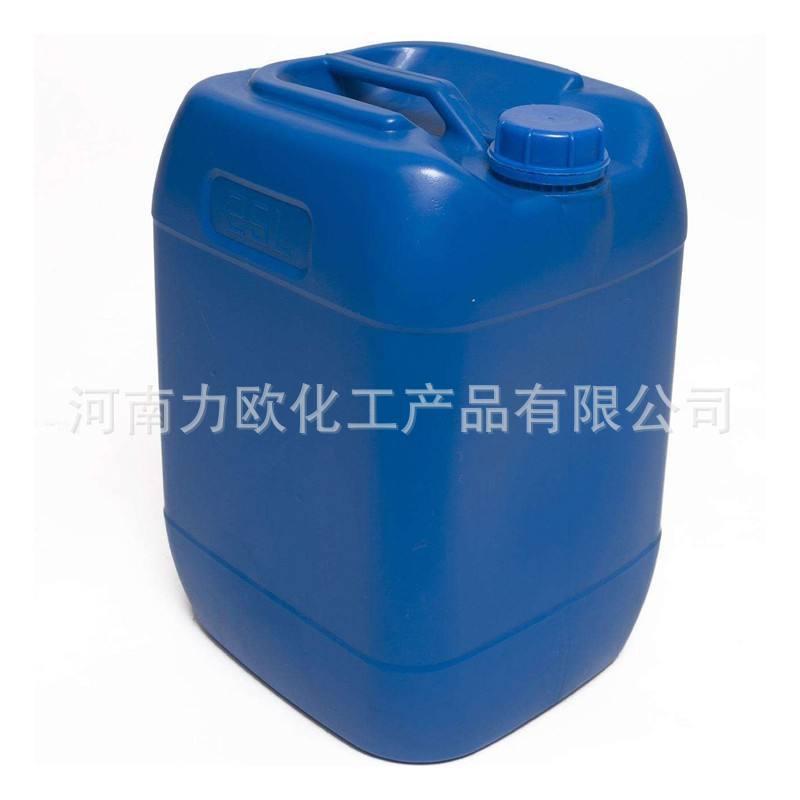 厂家直销 高效杀菌防腐剂 凯松 卡松 异噻唑啉酮 长期供应凯松
