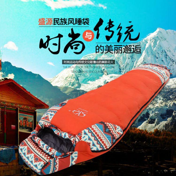 盛源户外成人羽绒木乃伊式睡袋 冬季保暖中国民族风鸭绒睡袋 OEM
