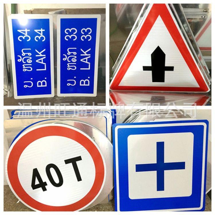 交通道路反光标志圆牌   指示圆牌  警告圆牌