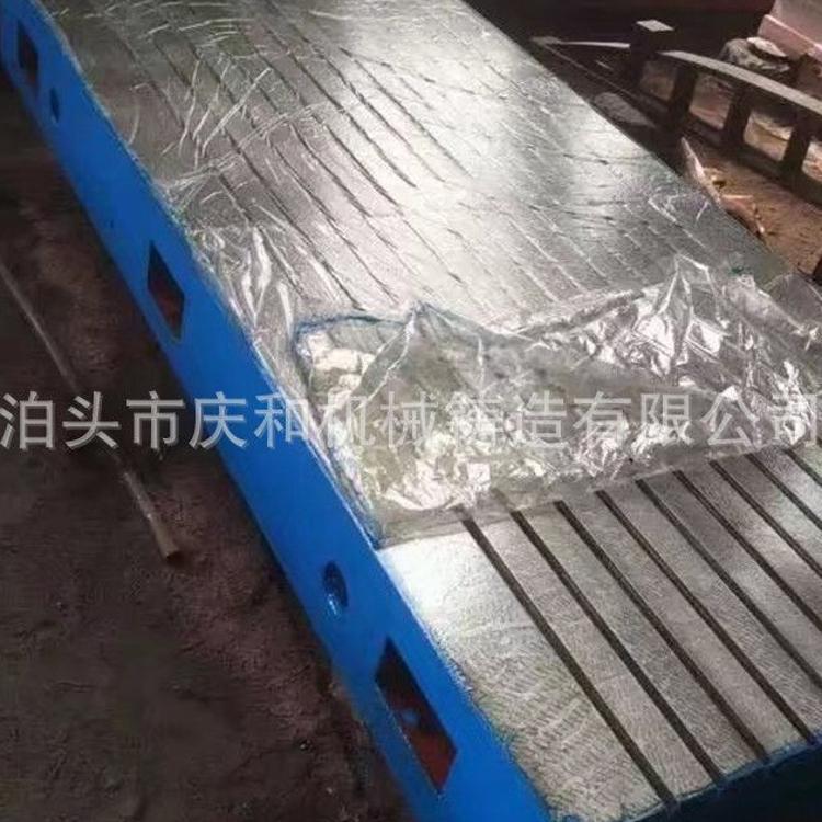 定制t型槽铸铁平台 直销大型机械铸件 大理石检测台 划线检验平板