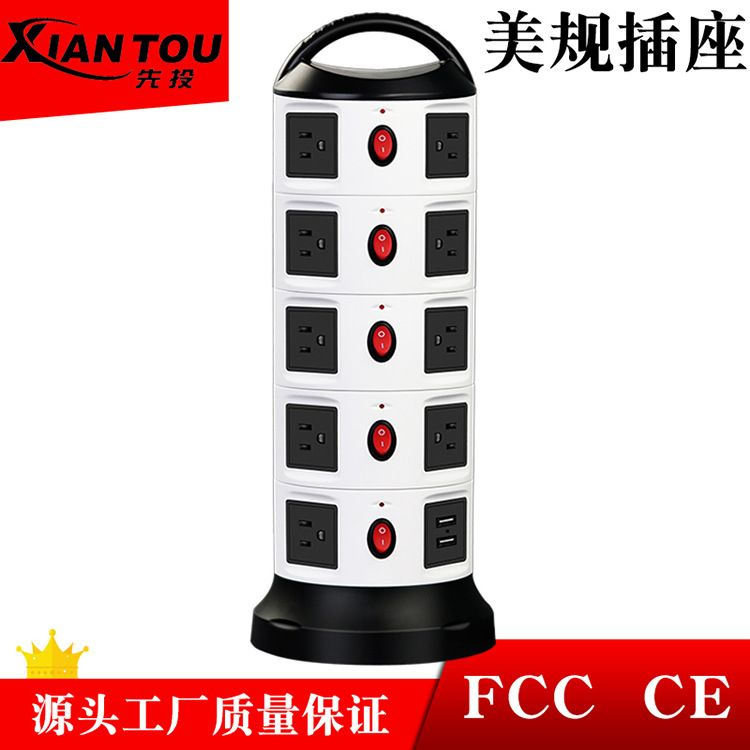 插排带USB开关插座创意多功能插线板带过载保护电源插座排插外贸