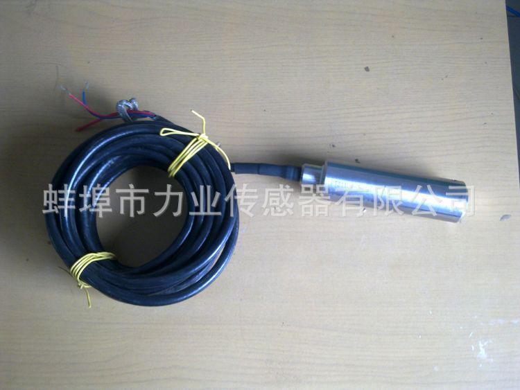 PT311水箱液位传感器