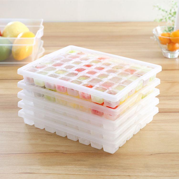 家用48格冰箱带盖辅食制冰格制冰盒 创意DIY大做冰格冻冰块带盖