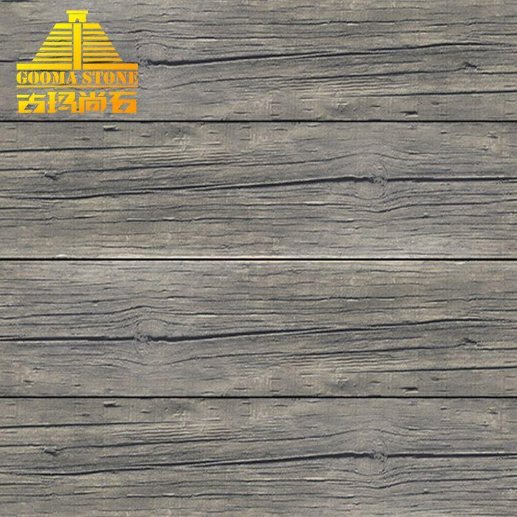 广州古玛生产室内外用仿木板、仿竹片、旧船板Artificial Wood
