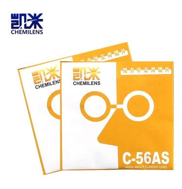 正品韩国凯米1.56非球面超薄树脂近视矫正眼镜片防 辐射耐磨花