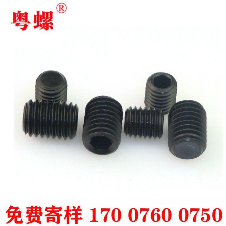 重庆GB77紧定螺钉  机米/无头螺丝/顶丝  10.9级紧定