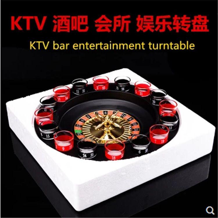俄罗斯转盘酒具KTV酒吧聚会娱乐用品喝酒轮盘情趣娱乐道具用品