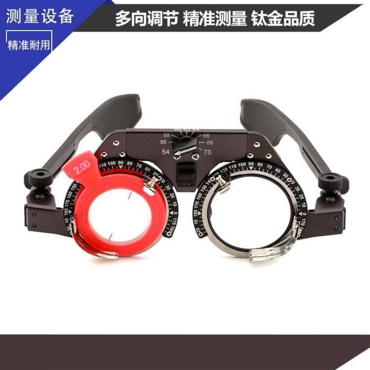 眼镜验光设备 试戴架 验光试镜架 瞳距可调试镜架 纯钛插片架超轻
