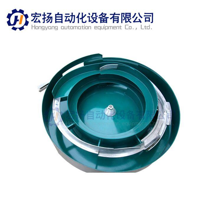 马达振动盘微电机振动盘非标自动化振动盘器振动盘
