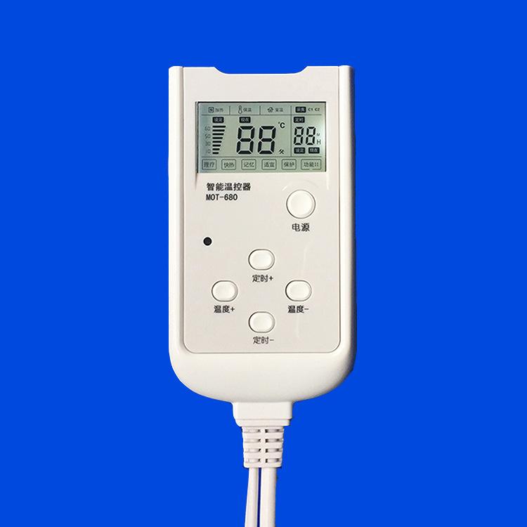 MOT680Y遥控电热毯碳晶地毯加热床加热温控温度器开关
