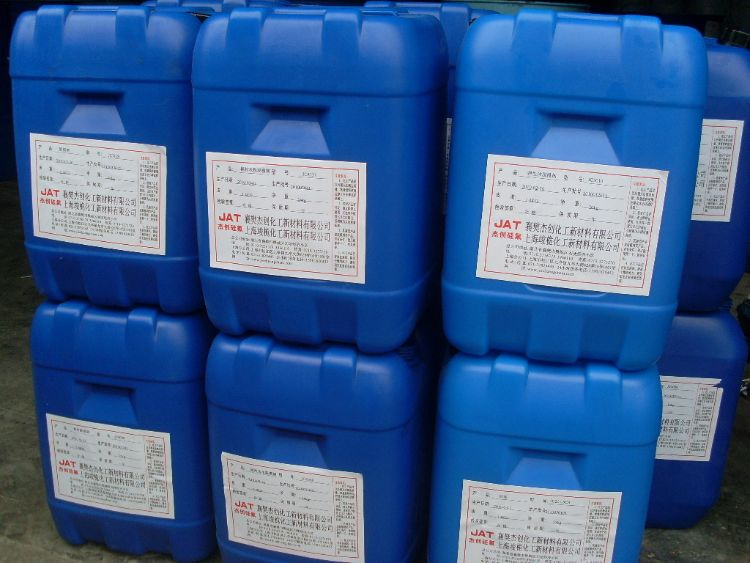 厂家供应汽车内饰件脱模剂 聚氨酯弹性产品脱模剂