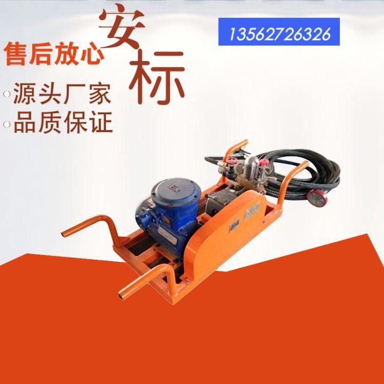 矿用阻化泵 多款供应WJ-24-2阻化泵 厂家直销