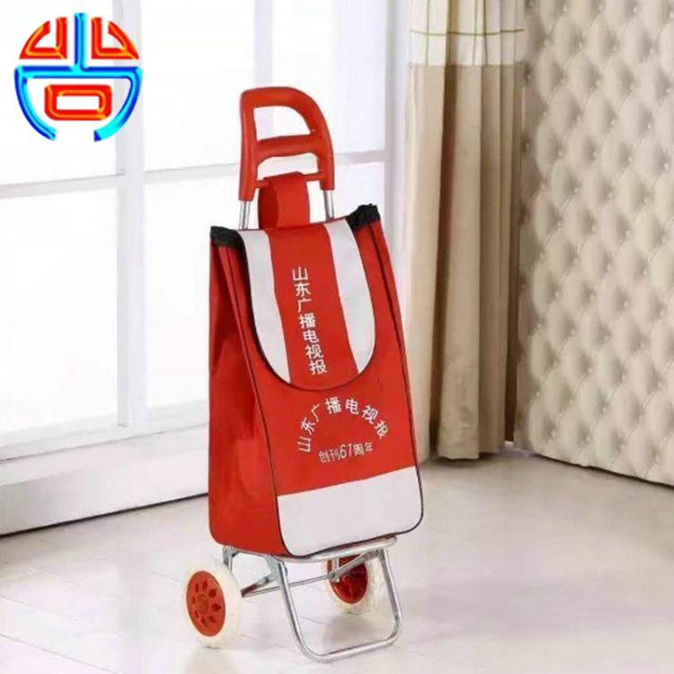 多功能超市手提购物袋 可折叠家用拉杆车