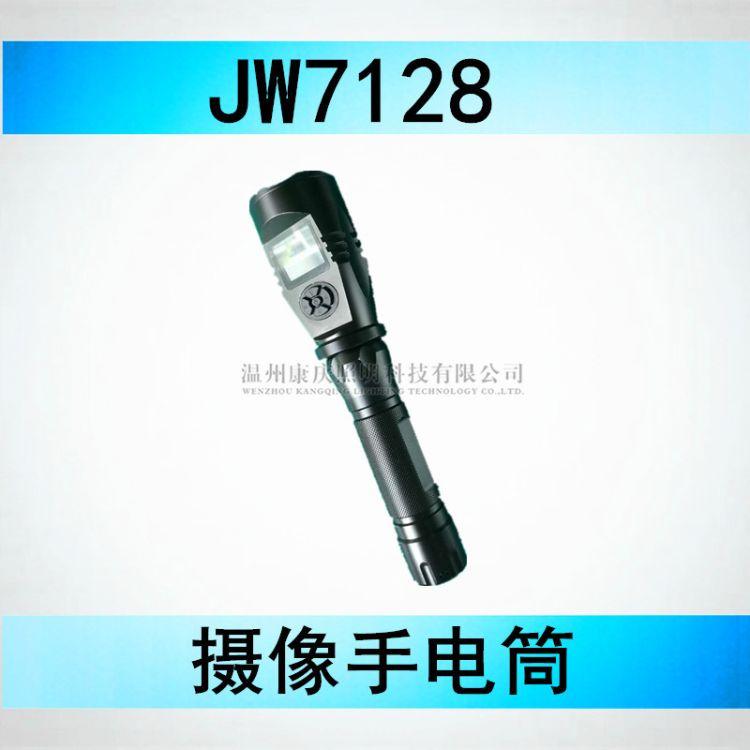 海洋王JW7128、摄像手电筒、巡检摄像JW7128