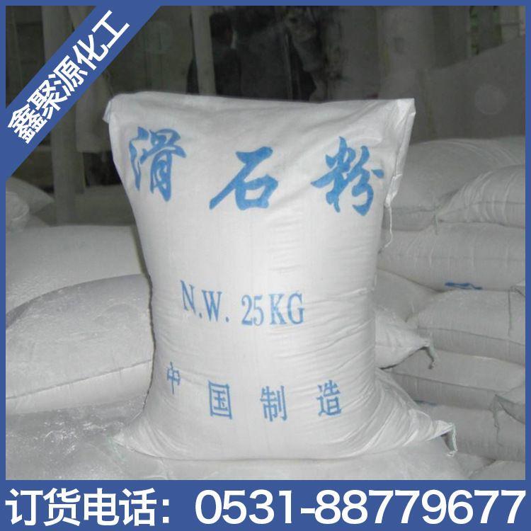 厂家 碳酸钙 塑料级碳酸钙 滑石粉 石塑板材钙粉 石英粉1000目批发