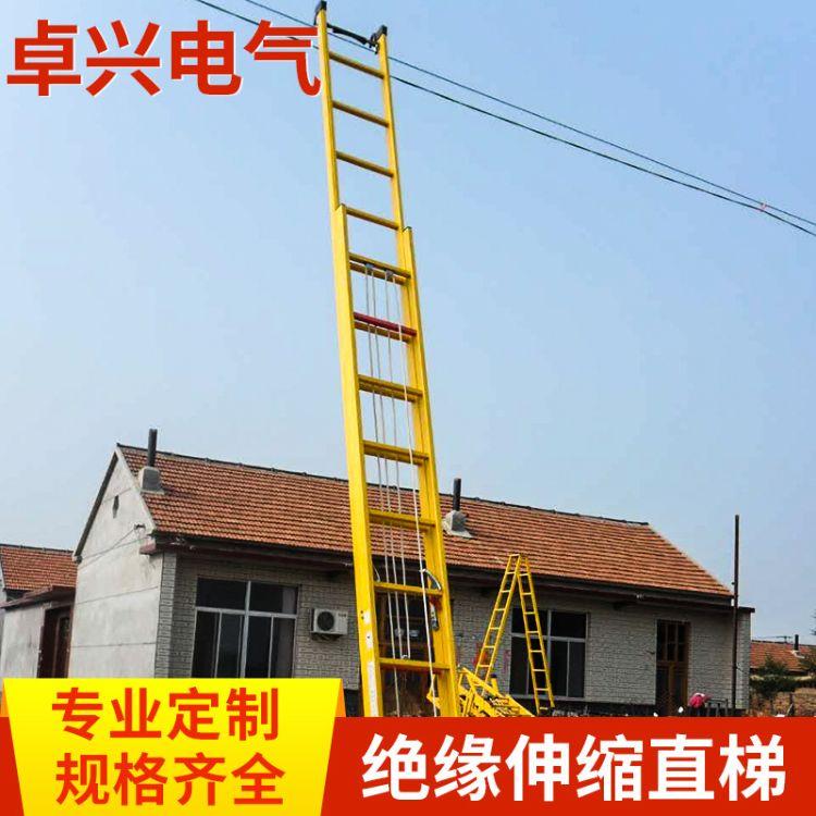 电工单直梯伸缩梯 绝缘玻璃钢材质可升降工程梯 玻璃钢单直梯定制
