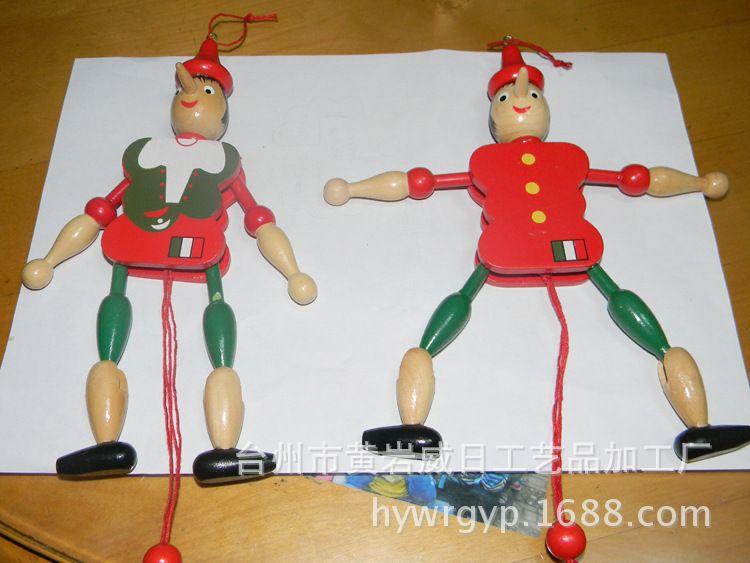 厂家定做拉线木偶 木制玩具 益智幼儿玩具