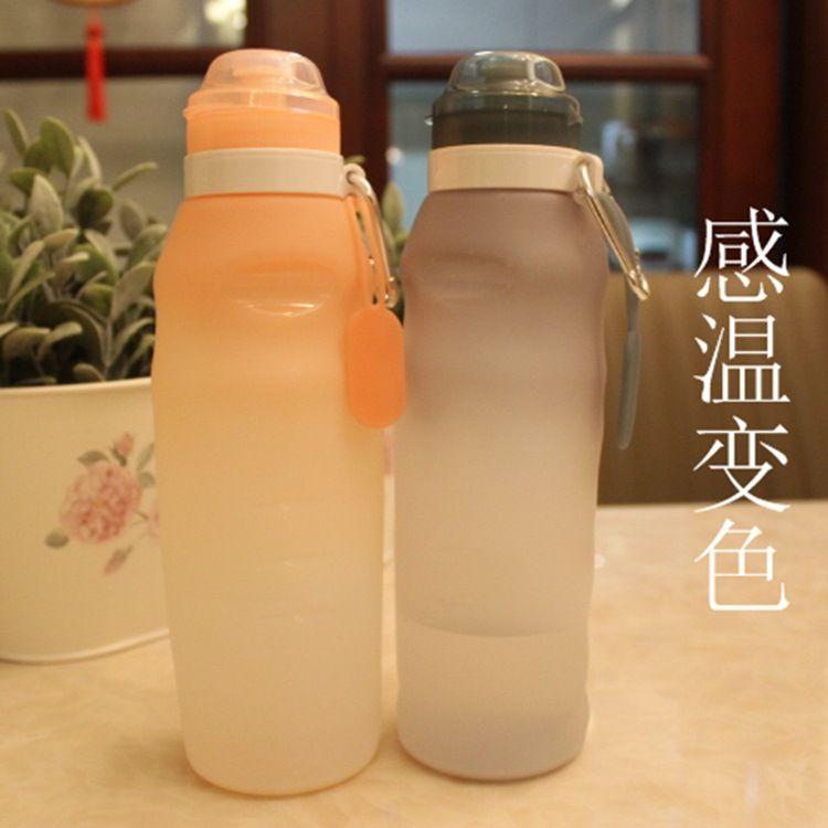 骑行登山运动折叠水袋壶户外便携感温变色水杯  定制logo礼品批发