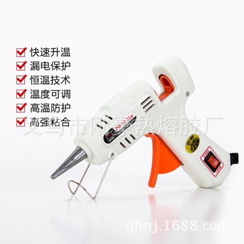 热熔胶7mm枪胶棒加热枪15-25W可调温小胶枪手工配件