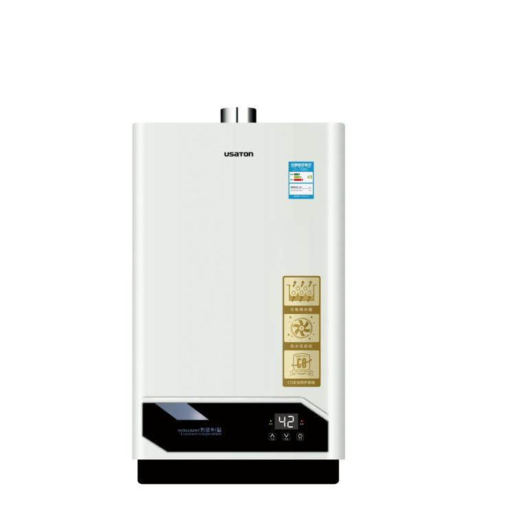 温州燃气热水器批发 阿诗丹顿燃气热水器JSQ20-10H5(F)智能恒温 鸿茂电器厂家直供 精品推荐
