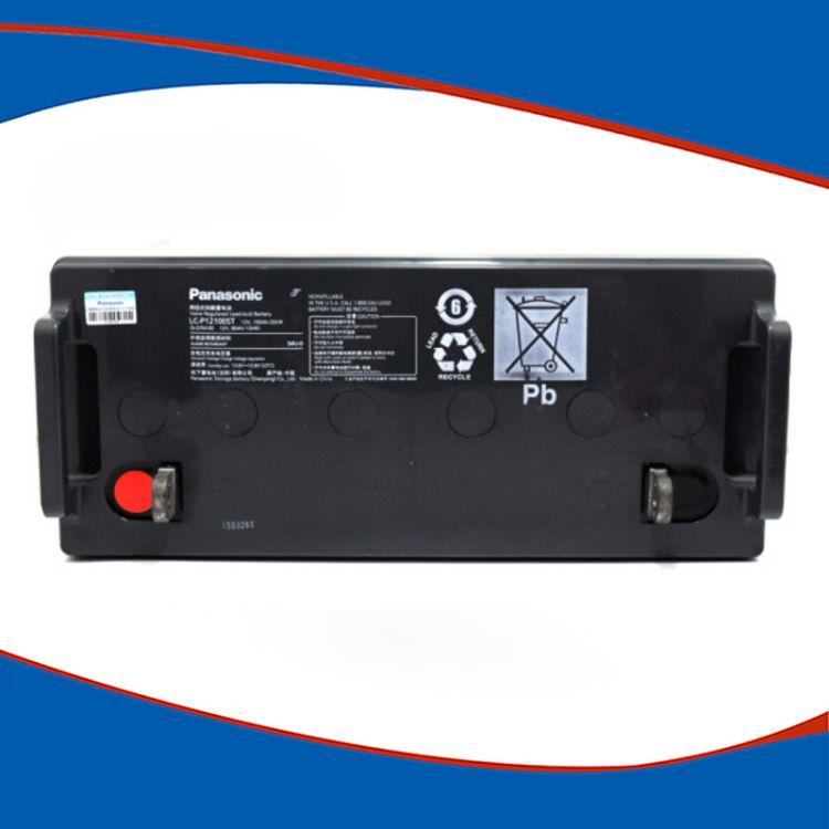 UPS松下蓄电池lc-p12100st免维护铅酸松下蓄电池lc-p12120st