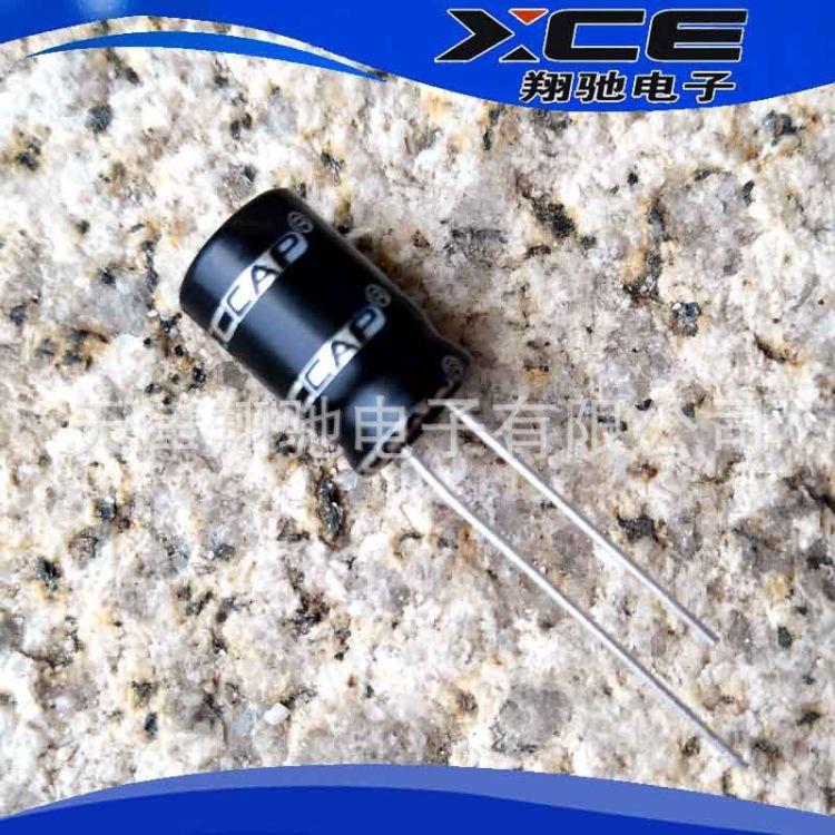 2.7V1F直销高温不漏液低漏电流卷绕式圆柱型超级电容电池法拉电容
