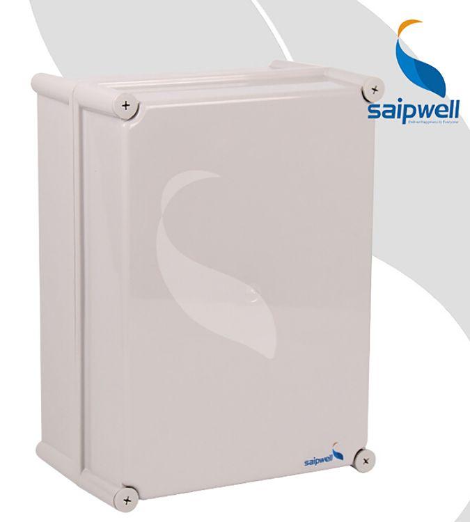 供应塑料防水盒 检修箱 380*280*180mm防水插座箱 塑料配电箱