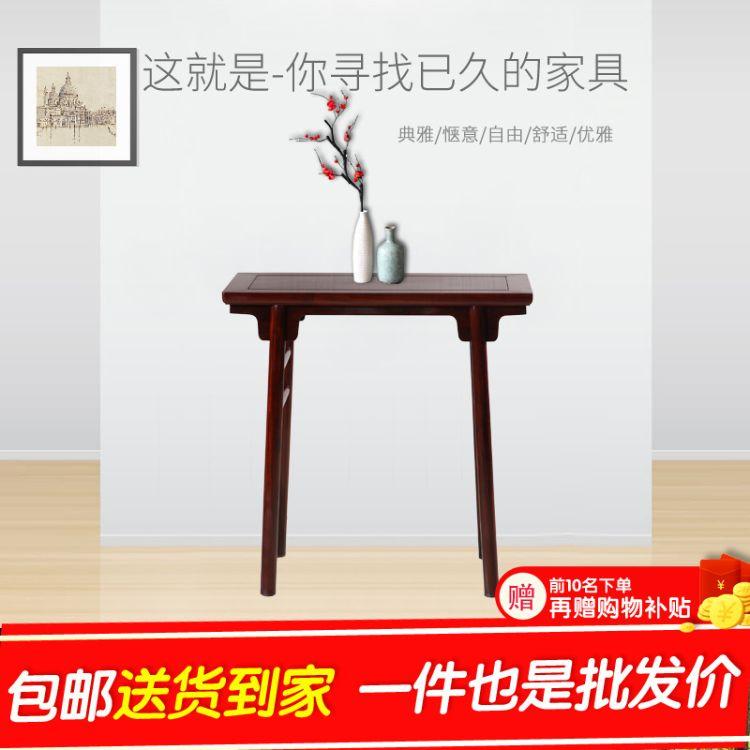 红木家具酸枝木条案佛台实木供台佛桌平头条案花几案几厂家直销