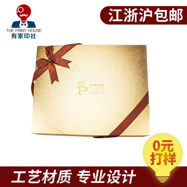 时尚简约风精美礼品包装盒 可定制商业会展婚礼宴会礼品包装盒