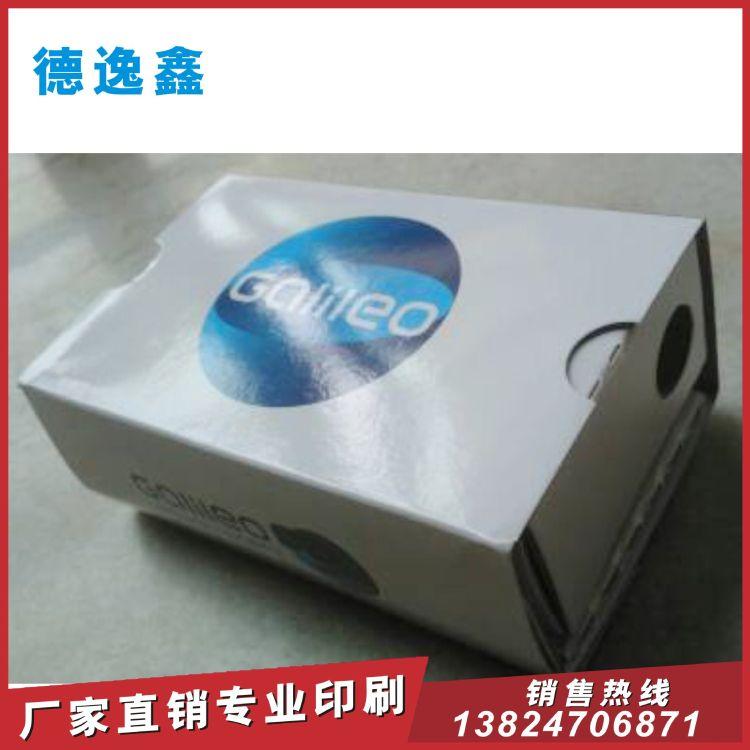 厂家批发纸板VR-BOX3D眼镜Google谷歌二代纸板虚拟VR-BOX3D眼镜