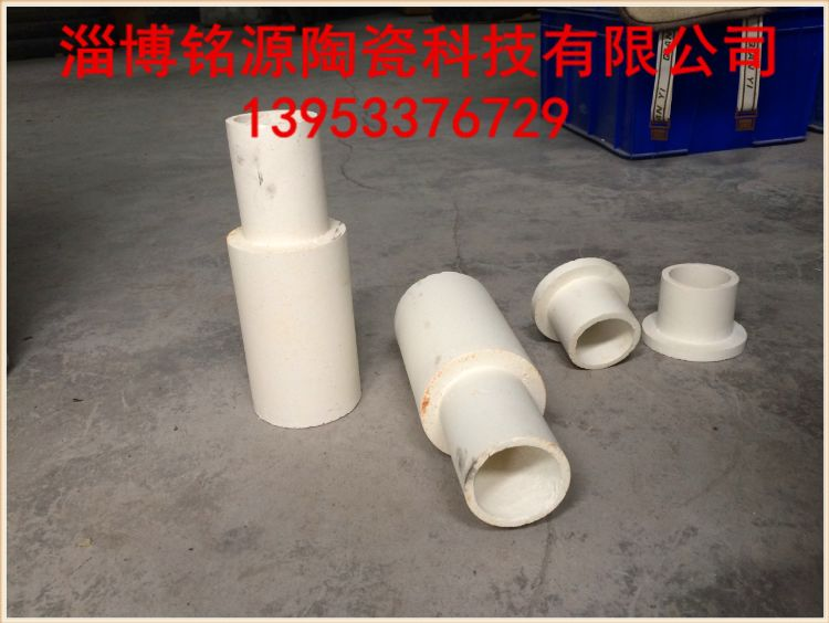 硅碳棒绝缘套 热电偶保护管