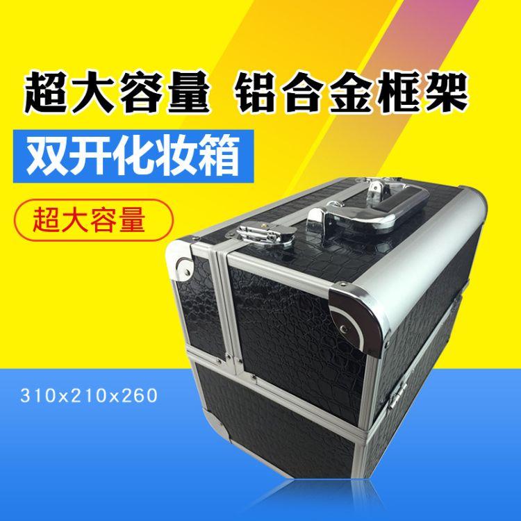 化妆箱大容量多功能可爱便携旅行大号护肤品多层收纳盒化妆箱手提