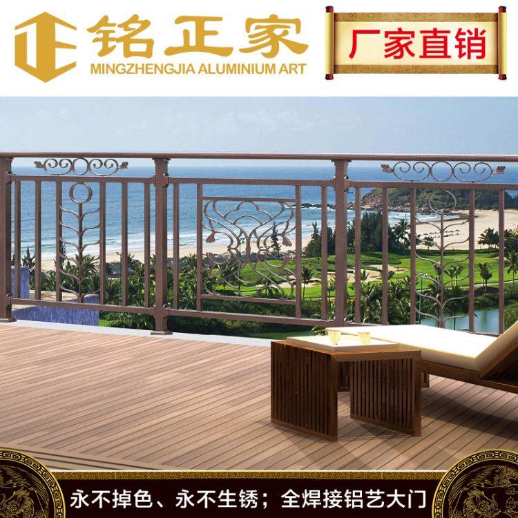 厂家批发 铝艺别墅阳台护栏 定制简约铝合金护栏 庭院露台栏杆