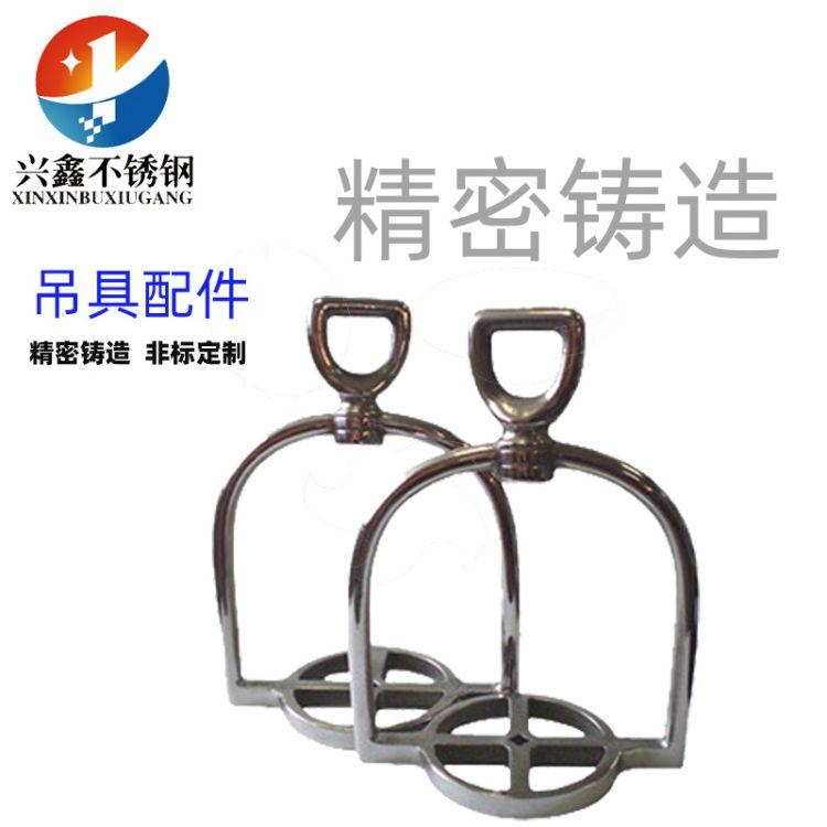 批发供应不锈钢绳索配件 专业生产304不锈钢绳索配件厂家 精密铸造