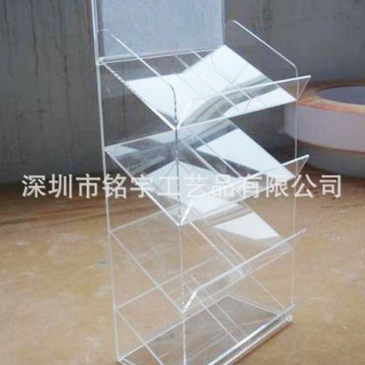 铭宇定制SJ756亚克力报刊架 有机玻璃宣传书架