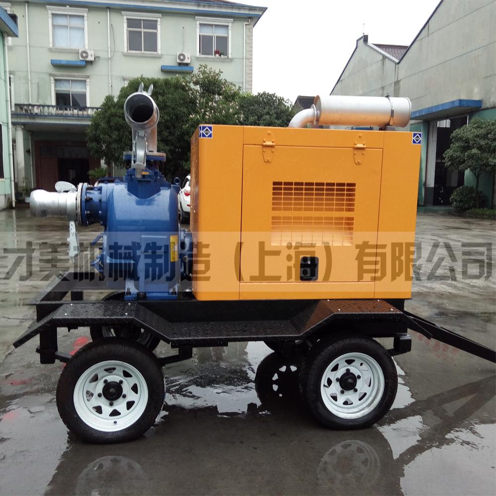 强自吸水泵 大流量抽排污水泵 四轮拖车式污水泵车 柴油机水泵