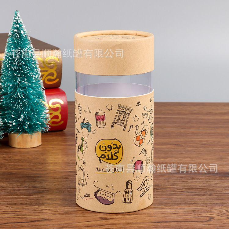 厂家生产供应圆形纸罐 糖果包装罐 通用纸质包装纸筒 来样定制